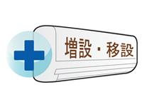 エアコン移設:15,000円~