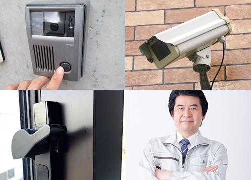 自主警備システム